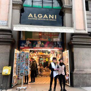 Algani